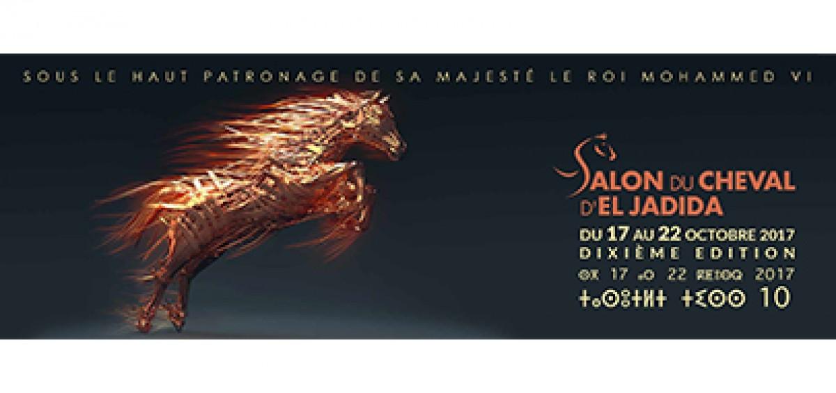 Salon du cheval casablanca for Salon du cheval angers 2017