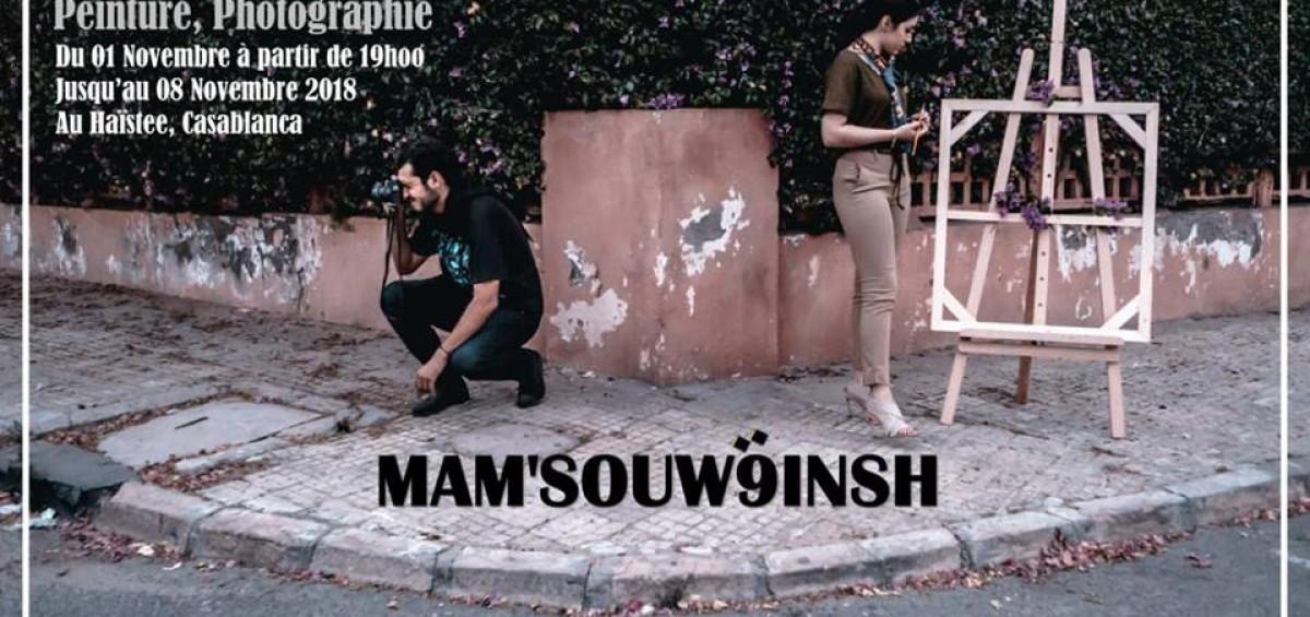 mamsouwkinsh