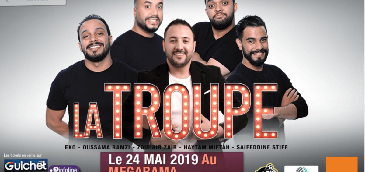 troupe