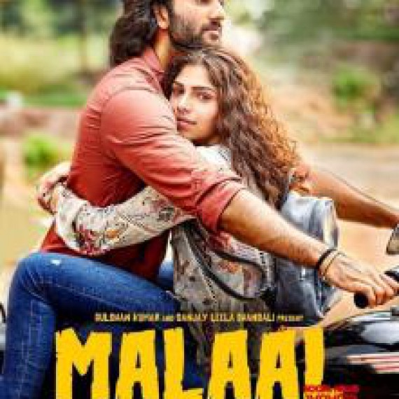 malaal