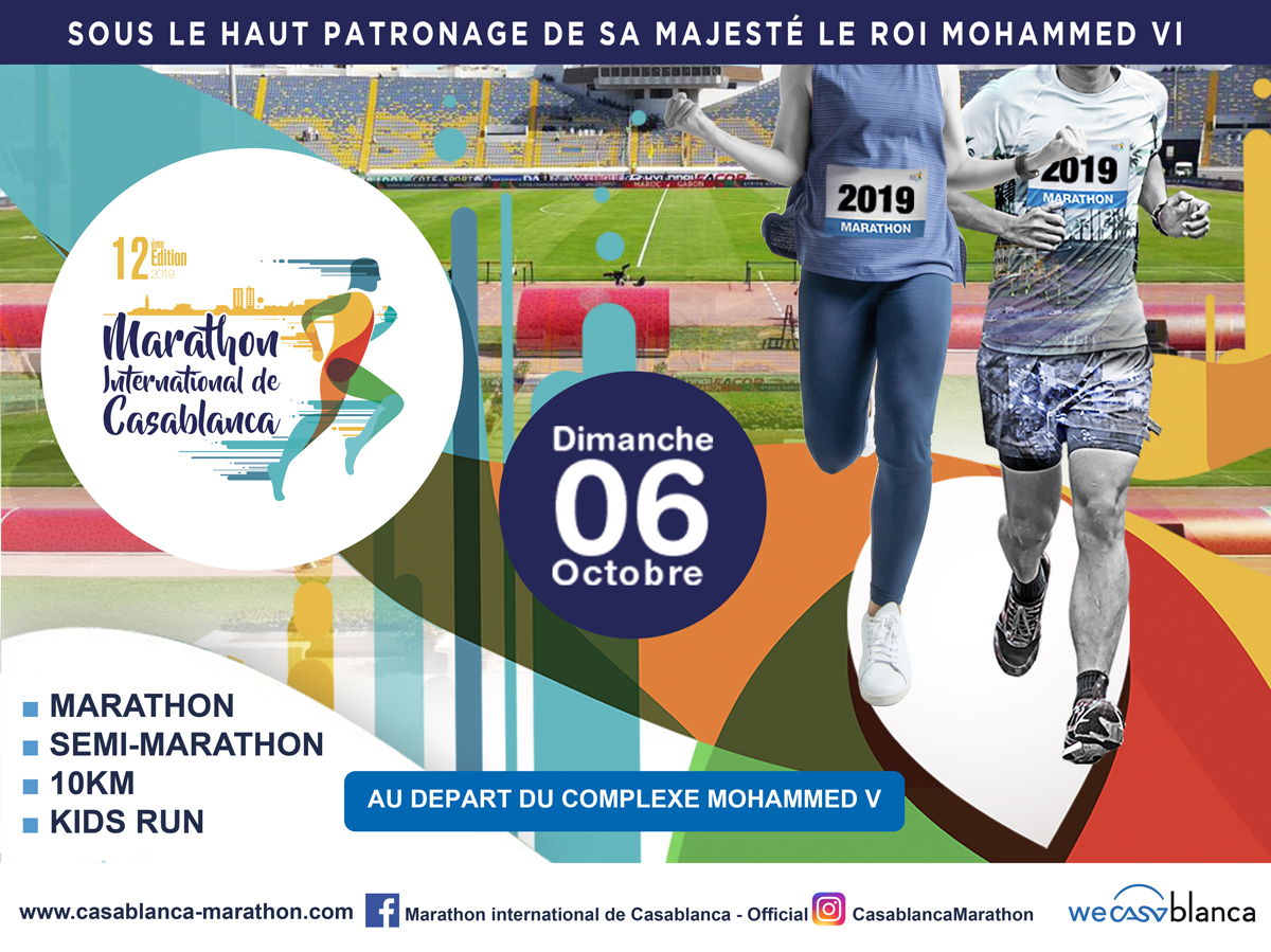 Marathon International de Casablanca 2019 4x3 sans sponsor