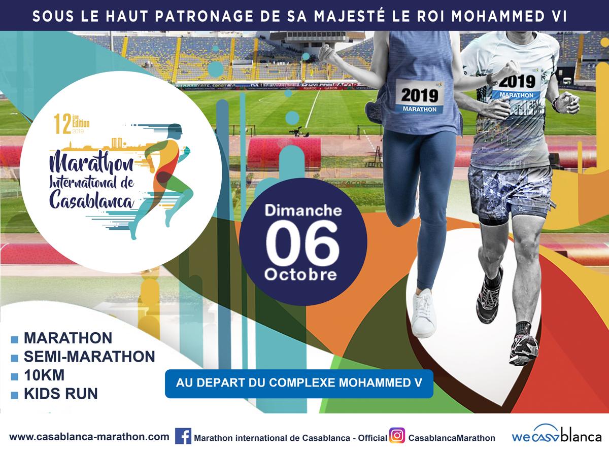 Marathon International de Casablanca 2019 4x3 sans sponsor